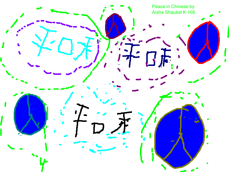 peace-chinese